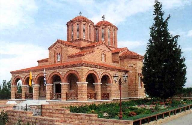 Ιερά Μονή Σουρωτής   Αγιος Παϊσιος   Avalon Hotel   Thessaloniki Airport  Hotel